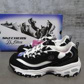 【iSport愛運動】Skechers D LITES BIGGEST FAN 3.0 休閒鞋 11930BKW 女款