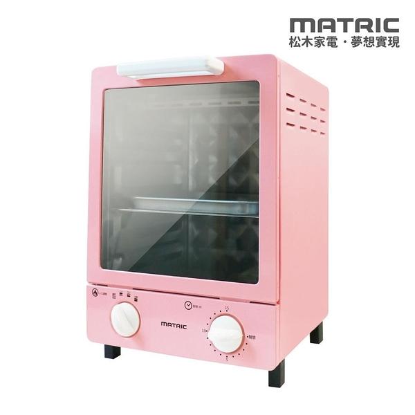 【南紡購物中心】【松木家電】12L蜜桃甜心電烤箱 MG-DV1207F