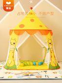 兒童室內卡通夢幻玩具屋游戲帳篷男女小孩公主海洋球房子