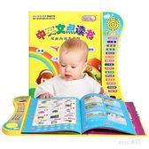 閱讀器電子書點讀早教兒童型平板中英雙語  JL2501『miss洛雨』TW