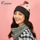 【下殺↘7折】ADISI Primaloft 造型雙層保暖帽 AS18092(F) / 城市綠洲 (帽子、毛帽、針織帽、保暖帽)