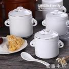 燉盅 陶瓷蓋 隔水燕窩燉罐蒸湯號家用雙蓋...