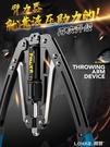 液壓臂力器400斤可調節練臂力拉握力棒擴胸肌腹肌家用健身器材男 樂活生活館