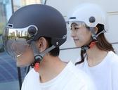 頭盔野馬3c認證電動摩托車頭盔男女夏季防曬機車哈雷半盔灰個性安全帽部落