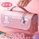 2020年新款網紅筆袋小學生簡約可愛大容量女文具盒初中生ins日系潮韓國 蘿莉新品