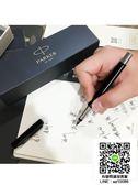 黑色膠桿墨水筆禮盒裝學生用成人練字商務高檔男女刻字商務定制簽字筆 薇薇