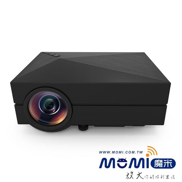 [鼎立資訊]MOMI魔米 X800行動LED 家用迷你微型投影機 便攜式投影機 微型投影機 迷你投影機