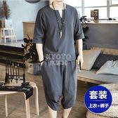棉麻上衣 短袖套裝男夏季薄款中國風棉麻T恤七分褲兩件套男復古亞麻t恤 京都3C