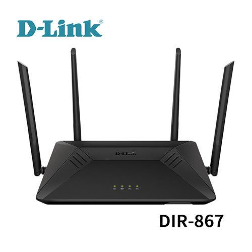 D-Link 友訊 DIR-867 Wireless AC1750 MU-MIMO Gigabit無線路由器