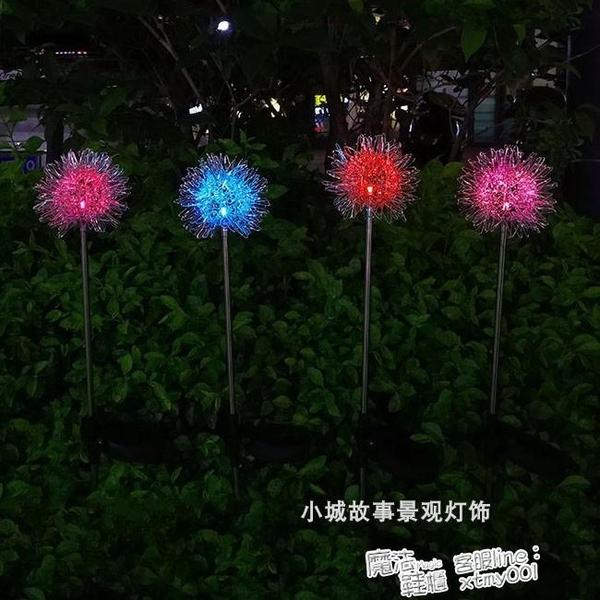 led太陽能蒲公英燈銅線圓球蘆葦燈插地戶外花園草坪燈庭院景觀燈 ATF 喜迎新春