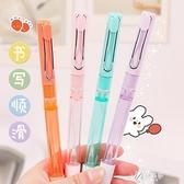 防疫筆 夏季簡約新款多功能噴霧中性筆可添加消毒液防疫消毒筆噴霧瓶學生