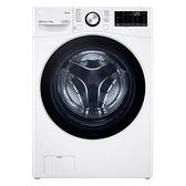 LG 15公斤WiFi蒸氣洗脫洗衣機 WD-S15TBW