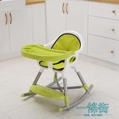 兒童餐桌兒童餐椅多功能便攜式寶寶餐椅嬰兒學習吃飯餐桌椅座椅椅子BB凳子