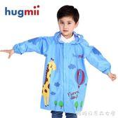 兒童雨衣寶寶雨衣韓版卡通男童女童學生雨衣無縫拼接雨披 糖糖日系森女屋