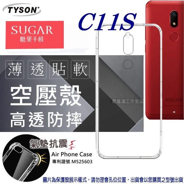 【愛瘋潮】糖果 SUGAR P1 高透空壓殼 防摔殼 氣墊殼 軟殼 手機殼