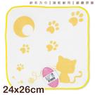 【衣襪酷】純棉 紗布方巾 貓咪月亮款 手巾 手帕 小毛巾 台灣製 雙鶴 SHUANG HO