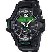 CASIO 卡西歐 G-SHOCK 飛行員太陽能藍牙手錶-綠 GR-B100-1A3 / GR-B100-1A3DR