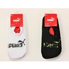 PUMA 止滑隱形襪3入裝(26~28cm)【愛買】