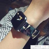 apple watch錶帶 momo優品蘋果apple watch3手錶帶迷彩腕帶iwatch1/2硅膠錶帶潮女 居優佳品