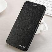 oppo R11 手機殼 R11s 保護全包邊 手機殼 R11 Plus 手機皮套 翻蓋式保護套 R11s Plus 手機套 插卡