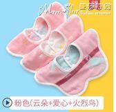 口水巾嬰兒360度旋轉圍嘴純棉紗布防水新生兒男女寶寶  曼莎時尚