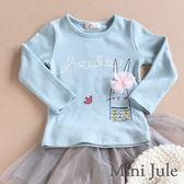Mini Jule女童 上衣 網紗造型兔子英文字母/立體毛球滿版點點貓咪長袖T恤(共4款)