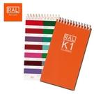 德國勞爾經典系列K1活頁可翻色卡 RAL Classic Color K1 (4碼共213色) /本
