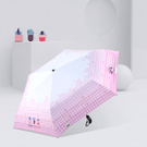 【德國boy】三折輕量黑膠防曬自動開收傘(拾光格)