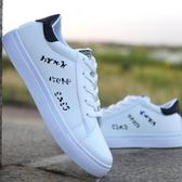 潮男新款小白鞋正韓潮流板鞋青少年運動休閒鞋百搭平底透氣男鞋子