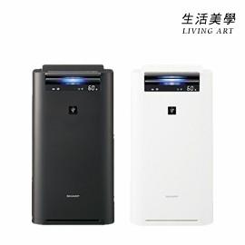 夏普 SHARP【KI-JS50】空氣清淨機 適用12坪 除臭 PM2.5 負離子 25000 2018年式 KC-H50後繼