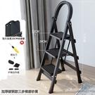 現貨供應 免安裝 多功能伸縮梯 鋁梯 工...