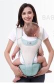 嬰兒背帶 嬰兒背帶前後兩用多功能四季坐單腰凳寶寶前抱式輕便小孩抱娃神器【全館免運】