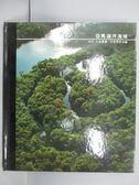 【書寶二手書T1/地理_PNF】亞馬遜河流域_時代生活