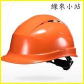 安全帽 安全帽透氣建筑工地防護帽