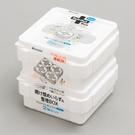 日本製【Inomata】Pull Out十字方型整理盒2入 小 /1280