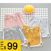 純色橫紋兒童運動短褲(80-120)【巴布百貨】