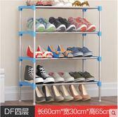 鞋櫃簡易鞋架收納儲物整理鞋櫃簡約現代門廳櫃多層多功能家用樓梯口igo 曼莎時尚
