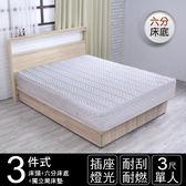 IHouse-山田日式插座燈光房間三件(床墊+床頭+六分床底)單人3尺胡桃