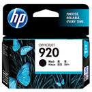 HP CD971AA #920 黑色墨水匣