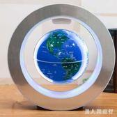 110V-220V發光自轉磁懸浮地球儀辦公室桌裝飾擺件兒童創意禮品交換禮物 XY4178  【男人與流行】TW