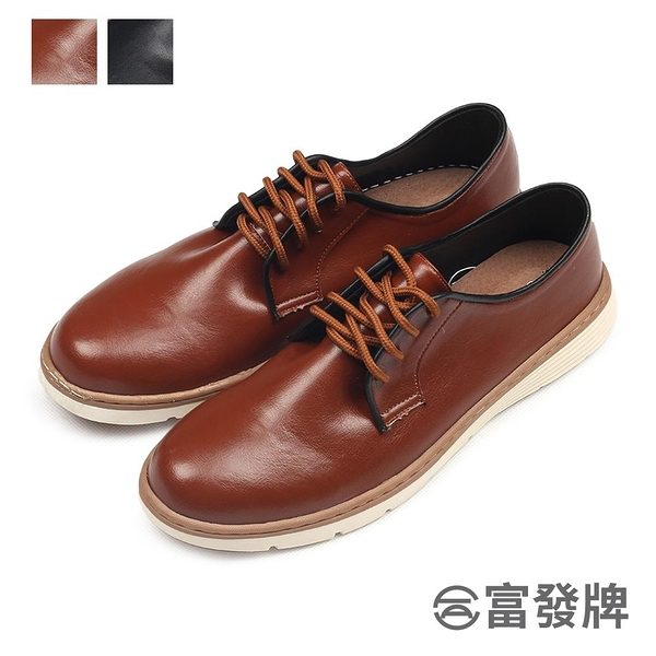 【富發牌】經典款復古英倫休閒鞋-黑/咖 2CA62