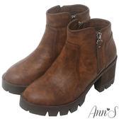 Ann'S視覺焦點-復古擦色帥氣銀扣拉鍊厚底粗跟短靴-棕