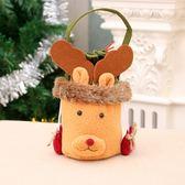 聖誕飾品 聖誕糖果禮品提袋 派對裝飾 麋鹿雪人 交換禮物  慶祝玩具【PMG287】收納女王