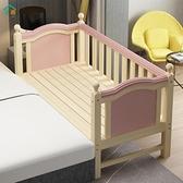 實木兒童床 拼接床加寬加長床邊帶護欄小床拼接大床兒童床男孩女孩床【快速出貨八折搶購】