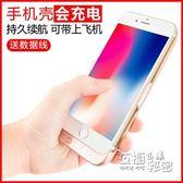 iPhone7專用6蘋果6 plus背夾式電池充電寶手機殼7p便攜行動電源薄igo 衣櫥の秘密