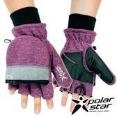 【PolarStar】防風翻蓋兩用手套『紅紫』P17608 露營.戶外.休閒.防風手套.保暖手套.防滑手套