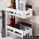 衛生間用品用具收納架洗手間洗漱台浴室置物架廁所免打孔牆上壁掛 -好家驛站