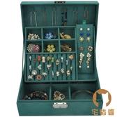 珠寶多層功能首飾收納盒飾品耳釘耳環項鍊戒指盒子【宅貓醬】