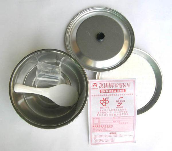 《長宏》萬國牌6人份自動保溫電鍋【AQ-6S/AQ6S】不銹鋼內鍋,台灣製!可刷卡,免運費~