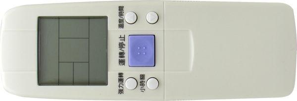 【冰點/歌林/普騰/格力/美的】窗型 變頻 分離式 液晶冷氣遙控器